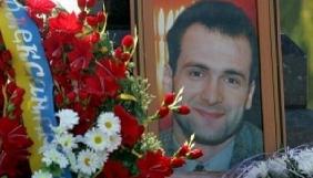 Медіаорганізації закликають колег вшанувати пам'ять Гонгадзе, Шеремета та всіх загиблих журналістів