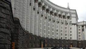 Уряд затвердив зміни до постанови про створення Суспільного щодо «Укртелефільму»