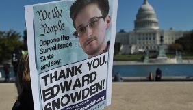 Едвард Сноуден попросив помилування у Обами