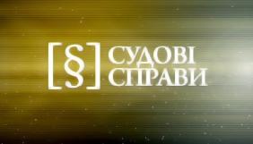 «Інтер» запускає нові сезони «Судових справ» і «Сімейного суду»