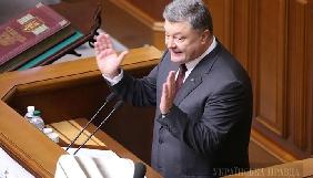 Самоцензура на ТБ. Як найрейтинговіші телеканали України висвітлюють діяльність Порошенка