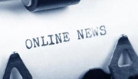 Більш ніж половина новин регіональних онлайн-ЗМІ не дотримуються журналістських стандартів –  ІМІ