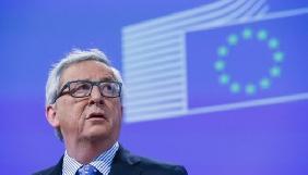 У ЄС обіцяють безкоштовний Wi-Fi у кожному місті до 2020 року