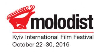 З 22 по 30 жовтня – 46-й Київський міжнародний кінофестиваль «Молодість»