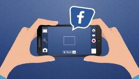 Facebook зробив доступним сервіс онлайн-трансляцій у веб-версії сайту