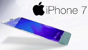 Стартували продажі iPhone 7