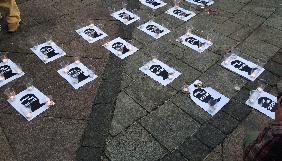 У Києві проходить акція з нагоди 16-ї річниці вбивства Георгія Гонгадзе