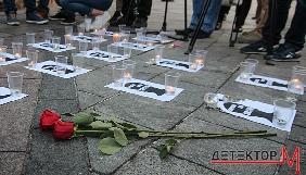На Майдані пройшла акція з нагоди 16-ї річниці вбивства Георгія Гонгадзе