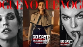 Український Vogue випустив три діджитал-обкладинки до жовтневого номеру