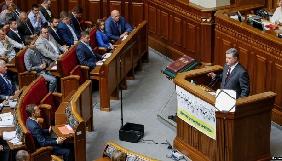 «Паркетний» Порошенко та «жовтий» Лещенко: як новини центральних телеканалів відкрили політичний сезон