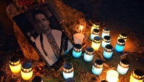 Акції пам'яті Гонгадзе та загиблих журналістів пройшли в різних містах України (ФОТО, ВІДЕО)