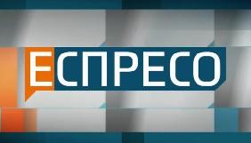 На журналістів «Еспресо» напали на місці загибелі заступника глави Адміністрації Президента (ВІДЕО)