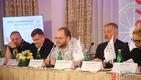 19 сентября открылся VI Международный медиафорум Kiev Media Week