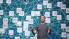 Вісім планів Цукерберга: чи вдасться підключити до інтернету весь світ