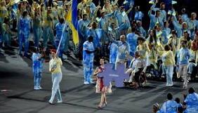 UΛ:Перший транслюватиме повернення паралімпійської збірної України