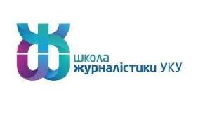 Випускники Школи журналістики УКУ започаткували власну стипендію