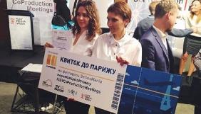 У пітчингу Kiev CoProduction Meetings переміг проект «Лемберг» від Film.ua