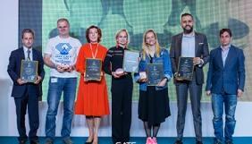 Оголошено переможців національного етапу міжнародної нагороди C4F Davos Awards