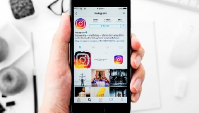 В Instagram з'явилася можливість створення чернеток