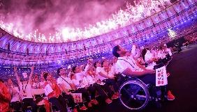 Коментування закриття Паралімпійських Ігор: треба міняти систему