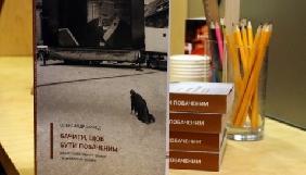 Олександр Михед про реаліті-шоу, реаліті-роман та стріми як мистецтво