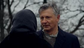 «1+1» покаже українську драму «Століття Якова»