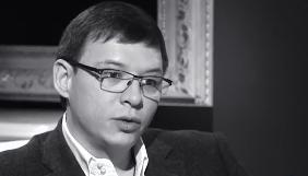 Комітет свободи слова відхилив проект Мураєва про кримінальну відповідальність за наклеп і образу