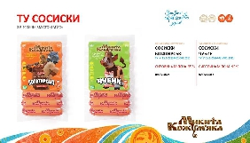 Під брендом «Микита Кожум'яка» випускатимуть сосиски та канцтовари