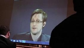 Едвард Сноуден закликав не користуватися месенджером Allo від Google