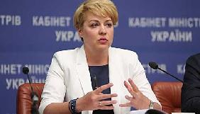 Посол України надіслала відкритий лист Великобританії щодо дій блогера Грема Філліпса