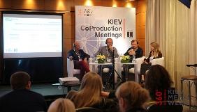 Kiev CoProduction Meetings 2016: Приклади міжнародної копродукції, що надихають Україну