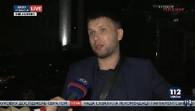 Парасюк побився з Вілкулом у прямому ефірі на каналі «112 Україна» (ДОПОВНЕНО)