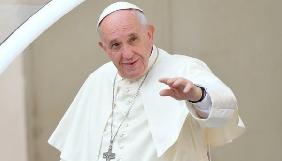 Папа Римський назвав поширення пліток журналістами однією із форм тероризму