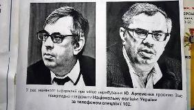 Нацполіція не буде втручатися в інцидент з головою Нацради – Артем Шевченко
