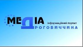 У Дрогобичі ігнорують журналістські запити
