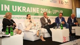 Замість російських каналів заплатіть українським, або Як виростити ринок платного ТБ в Україні