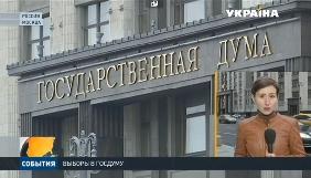 Крим-не-наш. Українські канали «відрізають» півострів від своїх ефірів