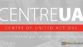 28 вересня – відкрита дискусія «5 років права на доступ»