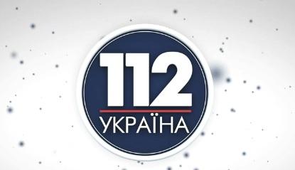 «112 Україна»: Телеканал не контролюється ні АП, ні урядом, ні будь-якою політичною силою