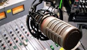 Новини Українського радіо, без бекграундів та з неперевіреними джерелами