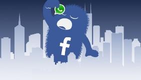 Німеччина заборонила Facebook збирати дані користувачів WhatsApp
