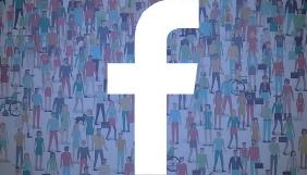 Кількість рекламодавців Facebook перевищила 4 мільйони