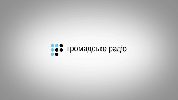 «Громадське радіо» починає мовити в Маріуполі, на черзі - Дніпро