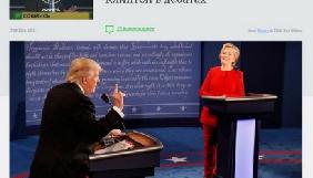 Російські ЗМІ представили Дональда Трампа переможцем на перших теледебатах