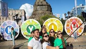 КМДА підрахувала, що на «Євробаченні-2017» заробить 600 млн гривень