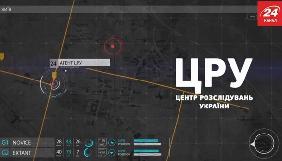 Журналістка проекту «ЦРУ» каналу «24» подасть заяву у поліцію про погрози