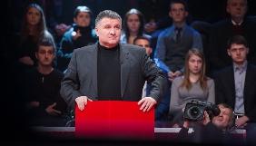 У «Право на владу» на «1+1» прийде міністр Аваков