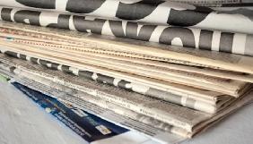 За перше півріччя 2016 року рекламний дохід регіональних газет зріс на 20,5 %