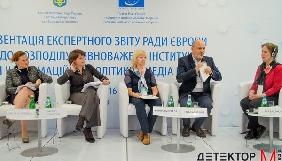 Європейські експерти порадили, як створити в Україні ідеальне суспільне мовлення