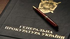 Генпрокуратура повідомила про підозру особі, яка може бути причетна до злочинів проти журналістів під час Євромайдану